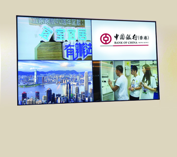 bank-of-china-tv-wall.jpg