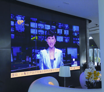 exterity_phoenix-tv-beijing_display.jpg