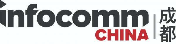 InfoComm China logo