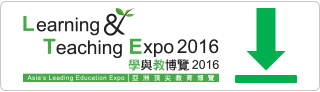 Learning & Teaching Expo 2016