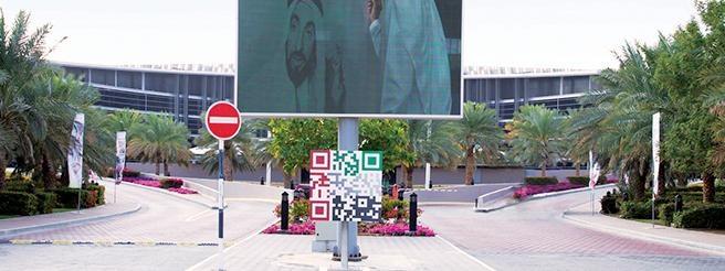 University of UAE